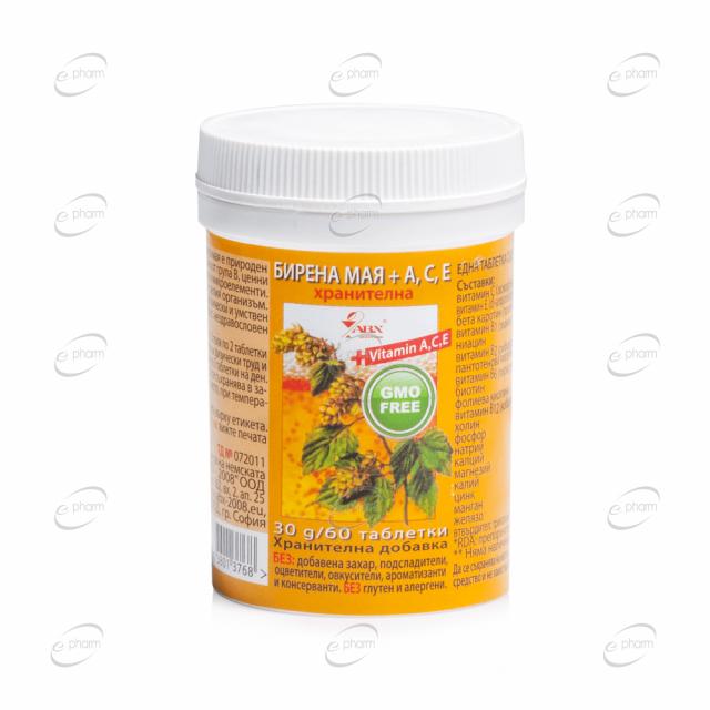 ABX Бирена мая+витамин A,C,E таблетки