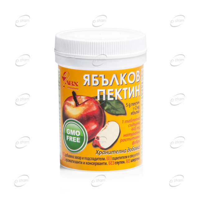 ABX Ябълков пектин