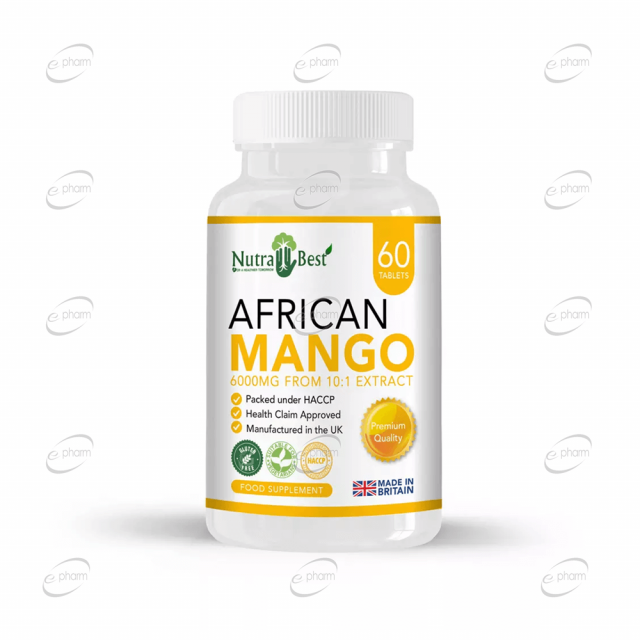 AFRICAN MANGO Nutra Best