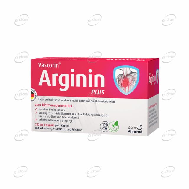 ARGININ plus ZeinPharma
