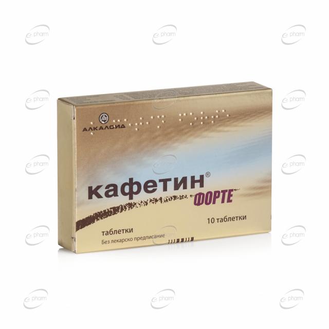 КАФЕТИН ФОРТЕ