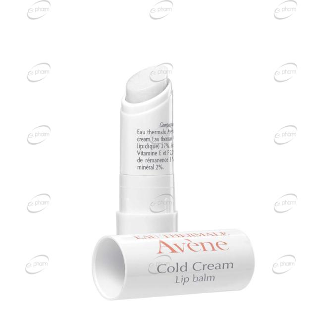AVENE Cold Cream стик за устни