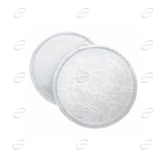 AVENT Подплънки за гърди - за многократна употреба