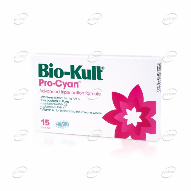 Bio-Kult Pro-Cyan  капсули