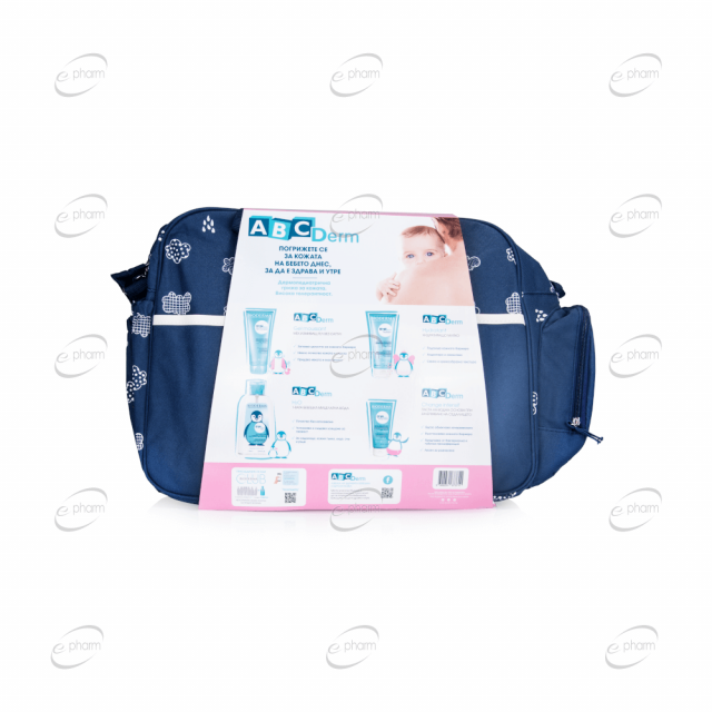 BIODERMA ПРОМО ABCDerm Комфорт и нежност на бебешката кожа от 1-вия ден