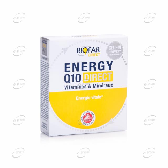 BIOFAR ENEGRGY Q10 витамини и минерали
