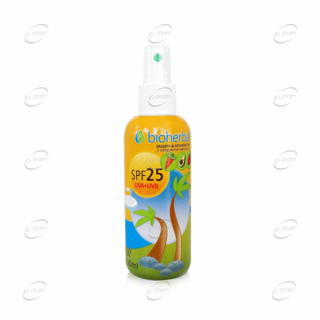 BIOHERBA слънцезащитно олио SPF 25