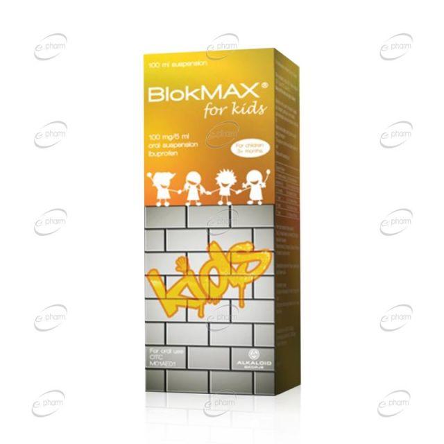 БлокМАКС за деца