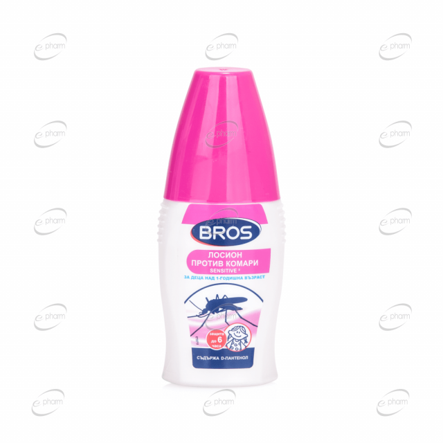 BROS Sensitive лосион против комари