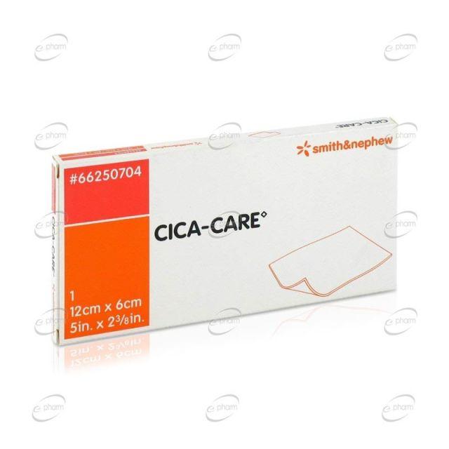 CICA-CARE® силиконова плака