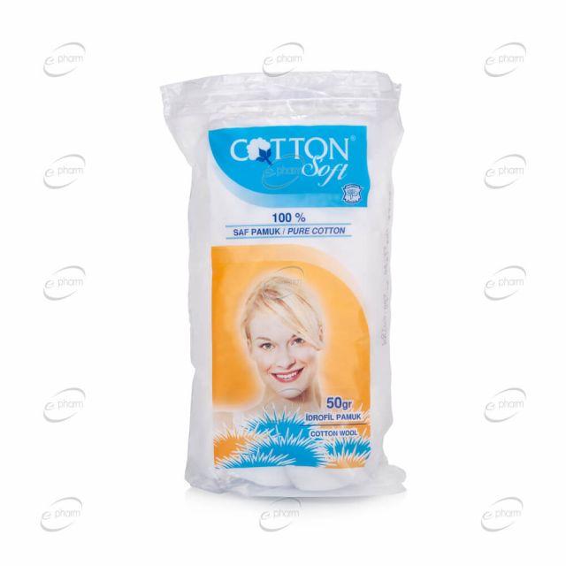 COTTON SOFT памук
