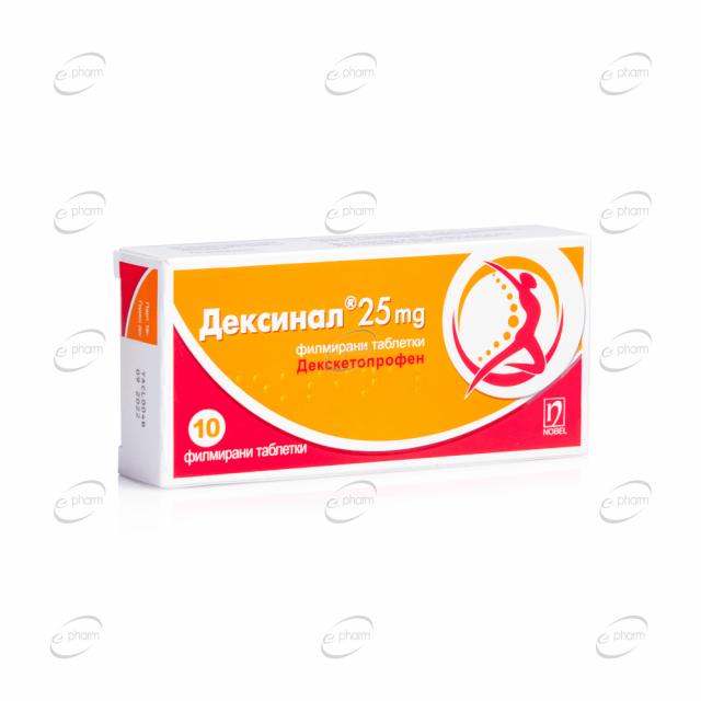 ДЕКСИНАЛ 25мг таблетки
