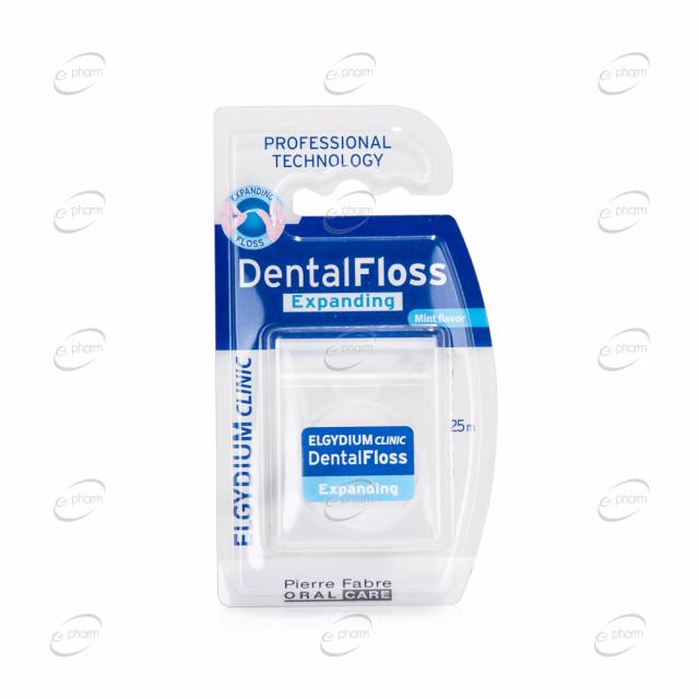 ELGYDIUM Clinic DentalFloss конец за зъби