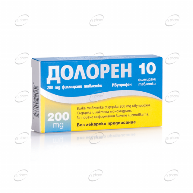 ДОЛОРЕН 200 mg