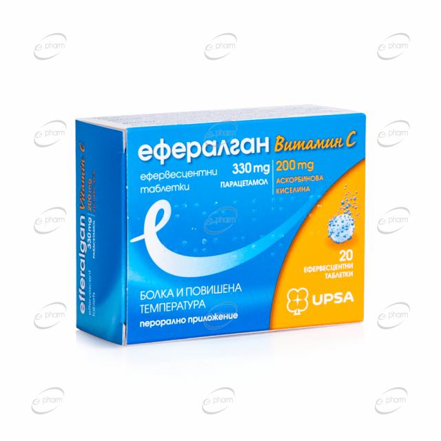 ЕФЕРАЛГАН ефервесцентни таблетки