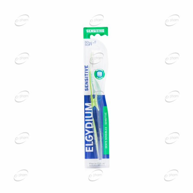 ELGYDIUM Sensitive четка за зъби