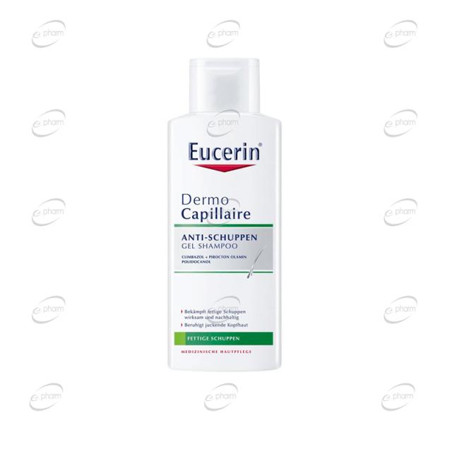 Eucerin DermoCapillaire гел-шампоан против мазен пърхот