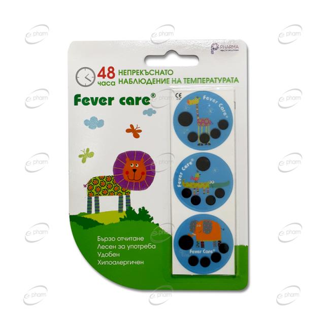Fever Care 48h
