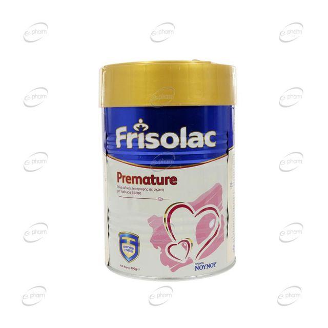 Frisolac  Premature
