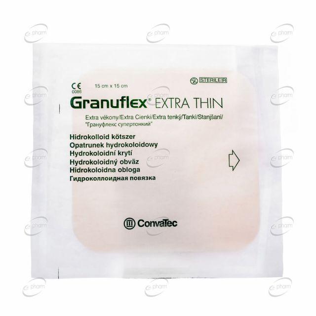 GRANUFLEX EXTRA THIN превръзка