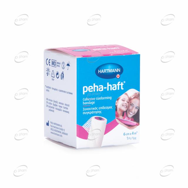 HARTMANN PEHA-HAFT самозалепващ фиксиращ бинт