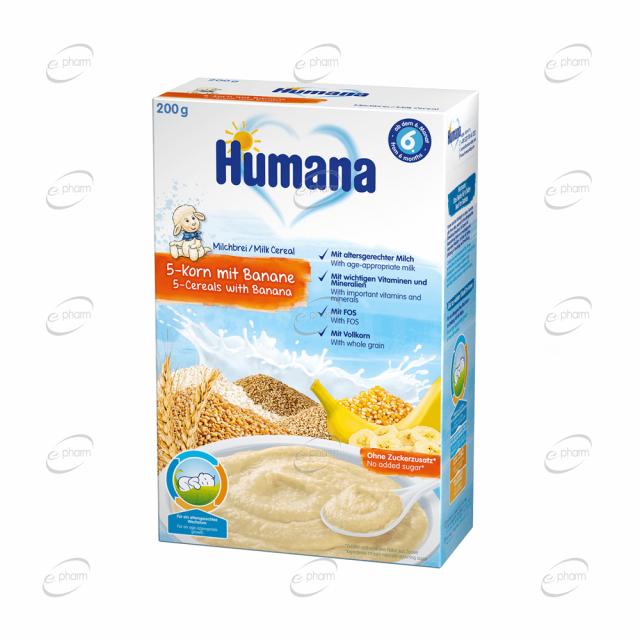 Humana 5 зърна с банан