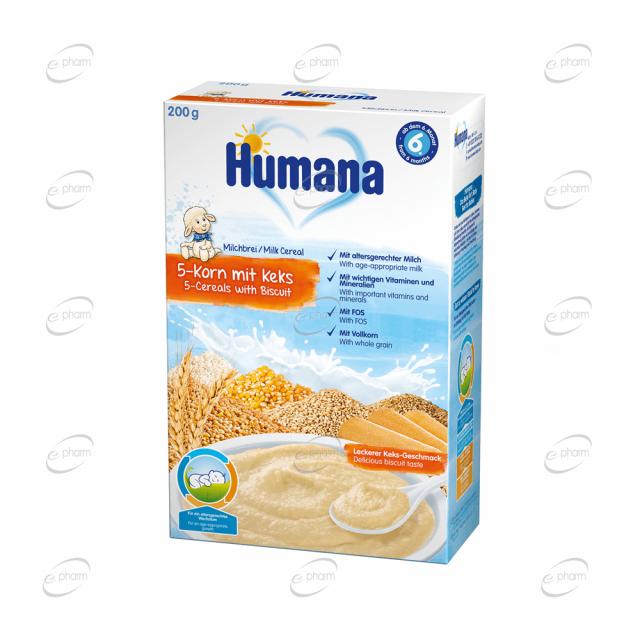 Humana 5 зърна с бисквитка