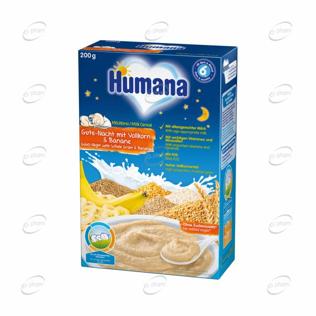 Humana Лека нощ пълнозърнеста с банан