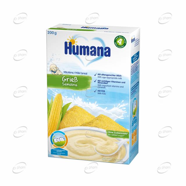 Humana с грис