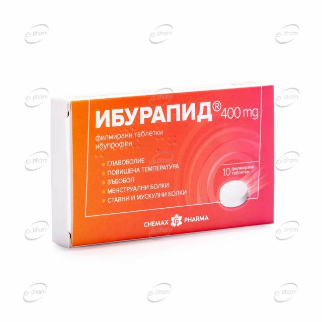 ИБУРАПИД 400 мг таблетки