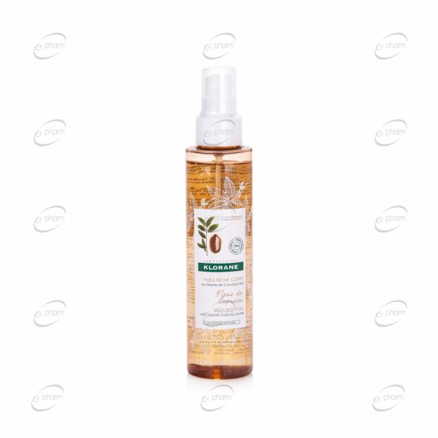KLORANE  подхранващо олио за тяло