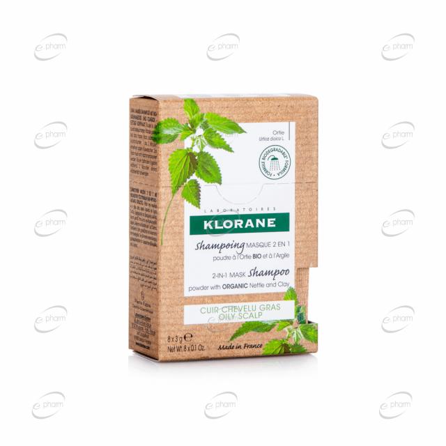KLORANE 2 в 1 маска-шампоан с коприва