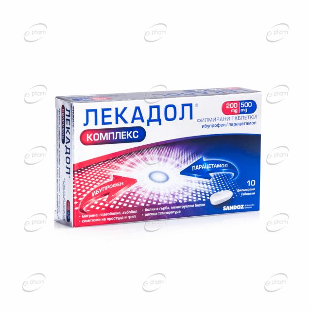 ЛЕКАДОЛ КОМПЛЕКС таблетки
