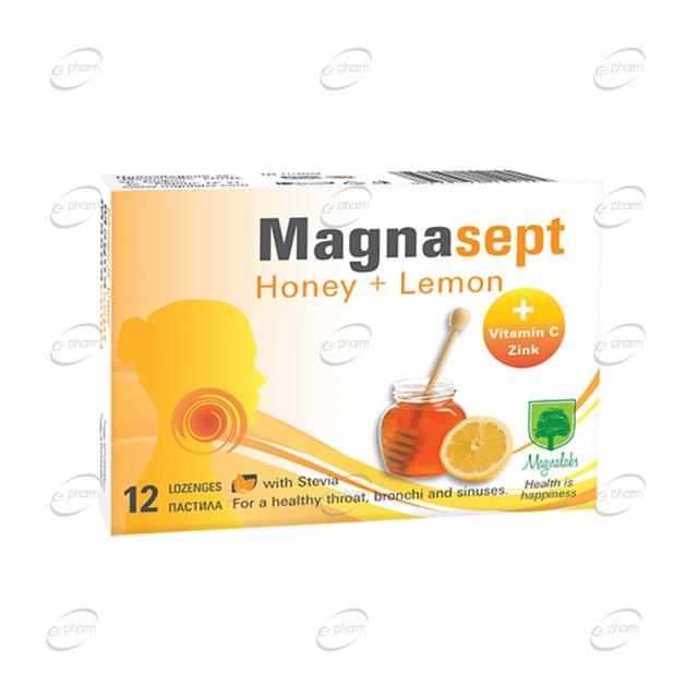 MAGNASEPT Мед и Лимон Magnalabs