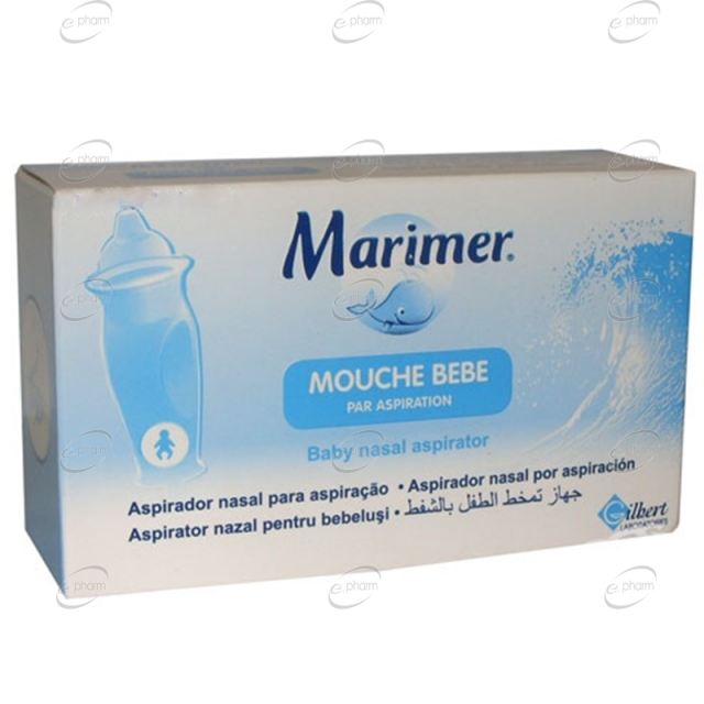 Marimer аспиратор за нос