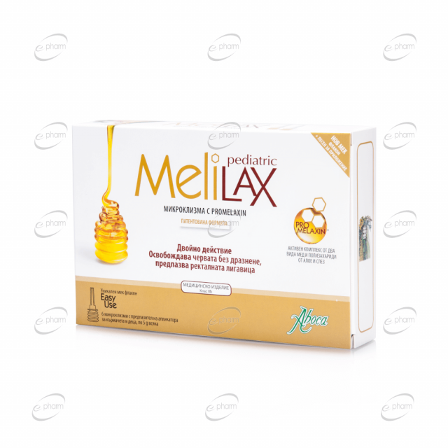MeliLax pediatric