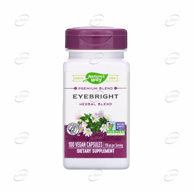 EYEBRIGHY HERBAL BLEND капсули Nature's Way