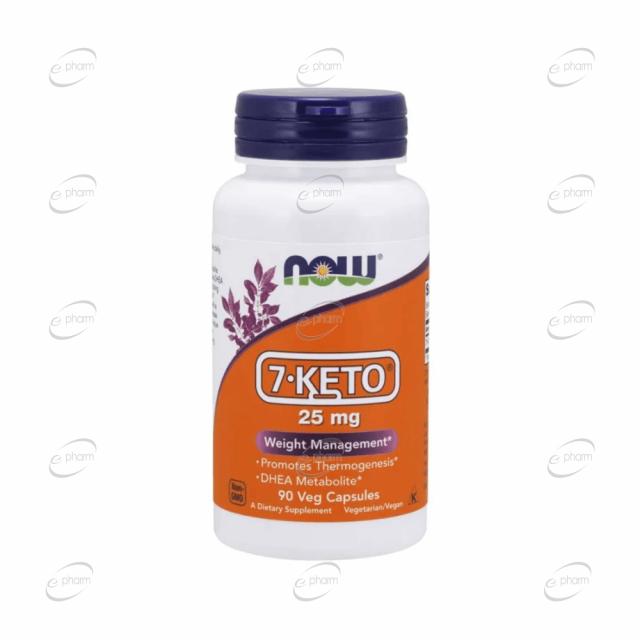 7 - КЕТО 25 mg Now Foods