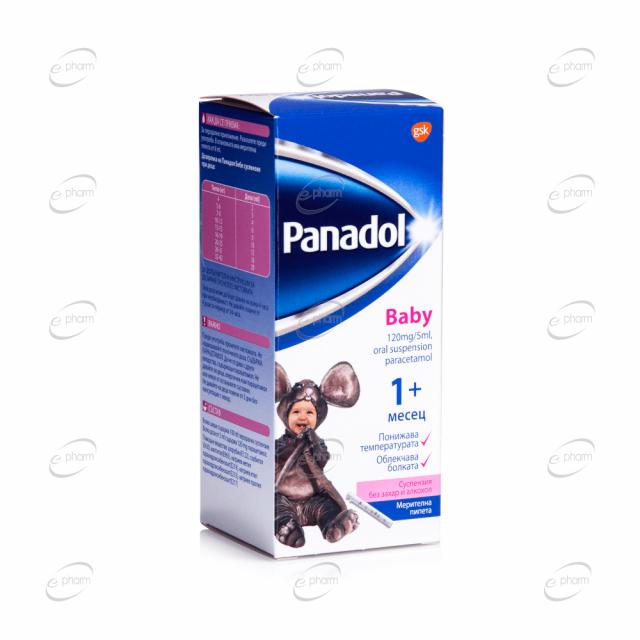 PANADOL Baby сироп за бебета при болка и температура