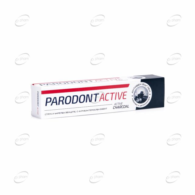 ASTERA PARODONT ACTIVE active charcoal