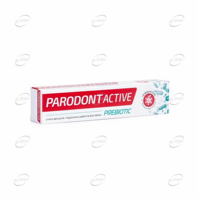 ASTERA PARODONT ACTIVE prebiotic