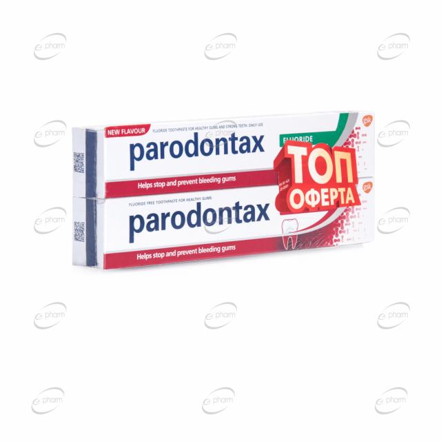 PARODONTAX ПРОМО classic + fluoride