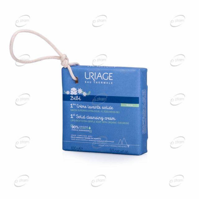 URIAGE Bebe липидо-обогатен почистващ крем-сапун с органичен еделвайс