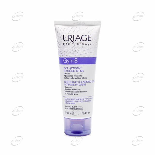 URIAGE Gyn-8 успокояващ интимен гел при раздразнения