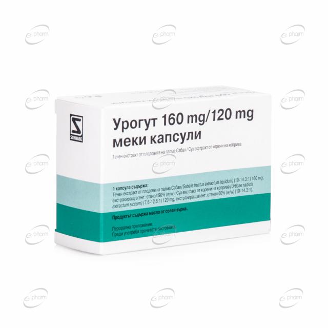 УРОГУТ 160 мг/120 мг меки капсули