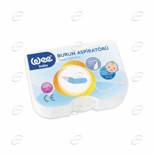 Wee Baby аспиратор за нос със сменящи се накрайници