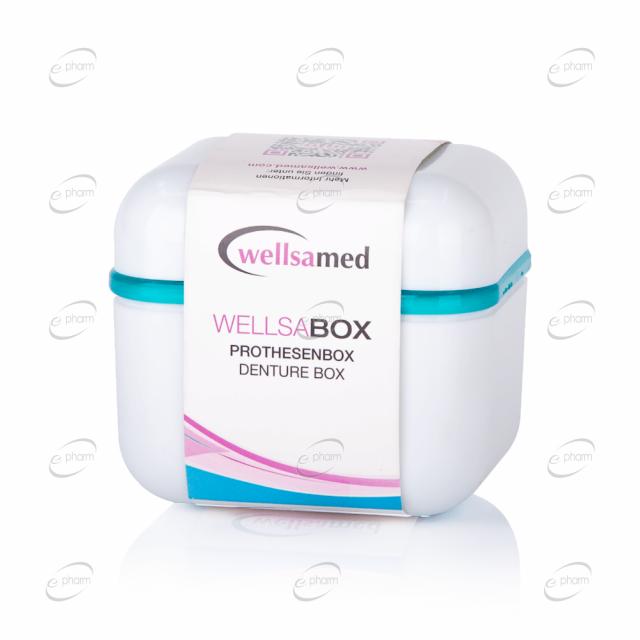 WELLSABOX кутия за протези