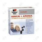 Допелхерц систем Имун + Арония