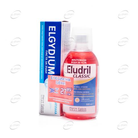ELUDRIL - ELGYDIUM ПРОМО