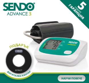 Sendo Advance 3 + кантар